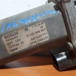 Мотор раздаточной коробки BMW X6 E71 2008-2014  8473227771  1