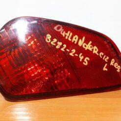 Фонарь задний левый (в бампер) Mitsubishi Outlander (GF) 2012>  8337A137