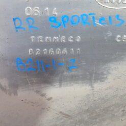 Глушитель задняя часть Land Rover Range Rover Sport 2013>  82160611 2