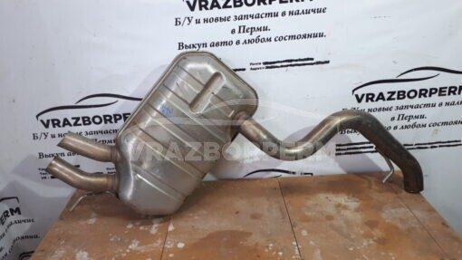 Глушитель задняя часть Volkswagen Tiguan 2011-2016  5N0120