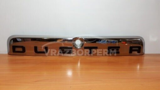 Накладка двери багажника зад. Renault Duster 2012>  848106714
