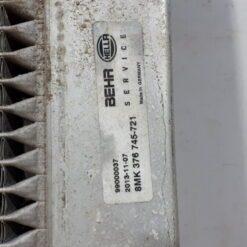 Радиатор основной Land Rover Range Rover III (LM) 2002-2012  8MK376745721  2