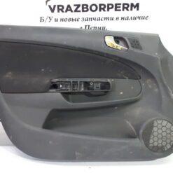Обшивка двери передней левой (дверная карта) Opel Corsa D 2006-2015  13232902