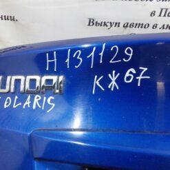 Крышка багажника зад. Hyundai Solaris 2010-2017  692004L000, 873111R000 4