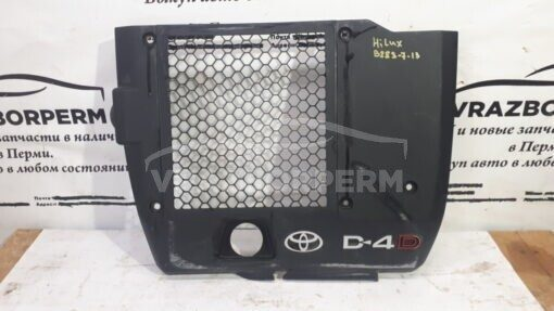 Крышка двигателя (декоративная) перед. Toyota Hilux 2005-2015  126010L050