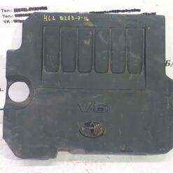 Крышка двигателя (декоративная) перед. Toyota Highlander II 2007-2013   1120931140