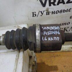 Вал приводной передний левый (привод в сборе) Nissan Almera (G15) 2013> 8200623792, 391014AD0B, 8200696900, 8201235822 3