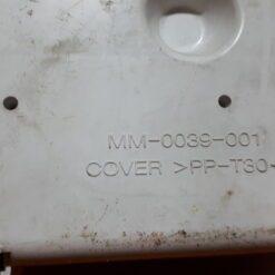 Щиток приборов Mitsubishi L200 (KB) 2006-2016 8100A523 2