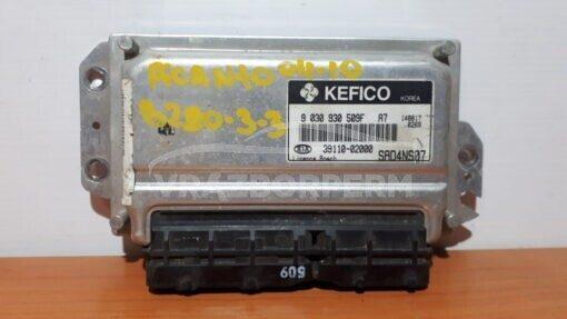Блок управления двигателем Kia Picanto 2004-2011  3911002000