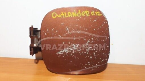 Лючок бензобака зад. Mitsubishi Outlander (GF) 2012>  1711A033