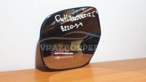 Зеркальный элемент лев. перед. Mitsubishi Outlander (GF) 2012>   7632B609