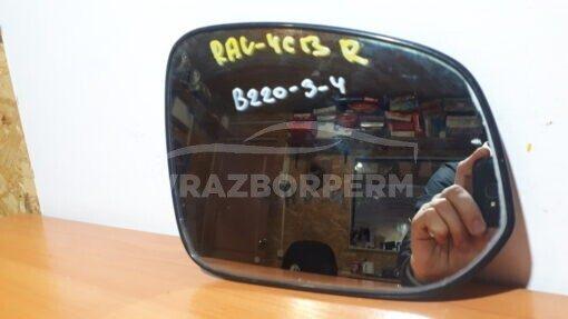 Зеркальный элемент прав. перед. Toyota RAV 4 2013-2016   8793142C10