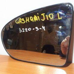 Зеркальный элемент лев. перед. Nissan Qashqai (J10) 2006-2014   96366JD11A