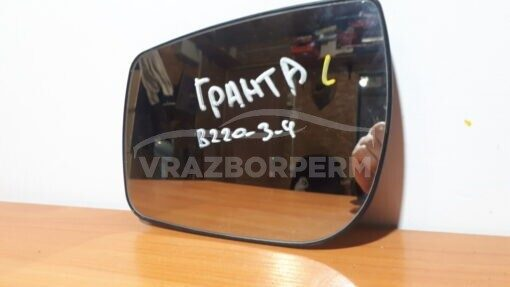 Зеркальный элемент лев. перед. VAZ Lada Kalina 2004-2013   11188201231