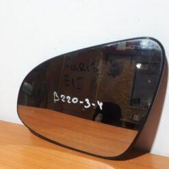 Зеркальный элемент лев. перед. Toyota Auris (E18) 2012>  20493063