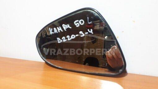 Зеркальный элемент прав. перед. Toyota Camry V50 2011>   8793133A11