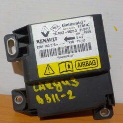 Блок управления AIR BAG Nissan Almera (G15) 2013>  8201163278