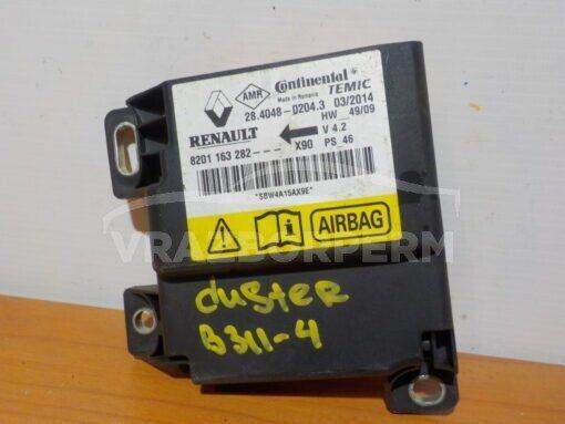Блок управления AIR BAG VAZ Lada Largus 2011>   8201163278.8201002828.8201575167.8201163282.8201385569