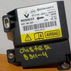 Блок управления AIR BAG VAZ Lada Largus 2011> 8201163278.8201002828.8201575167.8201163282.8201385569 2