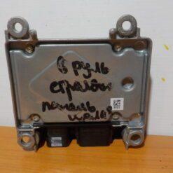 Блок управления AIR BAG Mazda Mazda 3 (BK) 2002-2009  0285001453 2