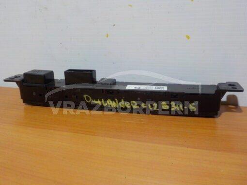 Кнопка аварийной сигнализации Mitsubishi Outlander (GF) 2012>  8002b517