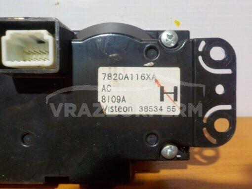Блок управления климатической установкой Mitsubishi ASX 2010>  7820a116xa