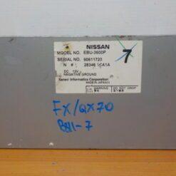 Блок электронный Infiniti FX/QX70 (S51) 2008-2017  283461ca1a