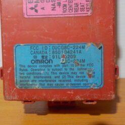 Блок комфорта Mitsubishi Lancer (CX,CY) 2007>  850104241a, MR530918 2