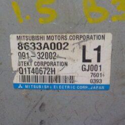 С/блок рулевой рейки Mitsubishi Lancer (CX,CY) 2007>  8633a002 1