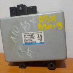 С/блок рулевой рейки Mitsubishi ASX 2010>  8633a081