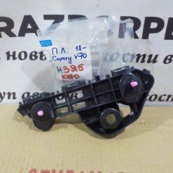 Кронштейн бампера переднего левый Toyota Camry V70 2017> 5253633060 1