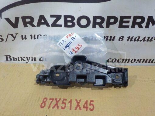 Кронштейн бампера переднего левый Renault Logan II 2014>  631433758R