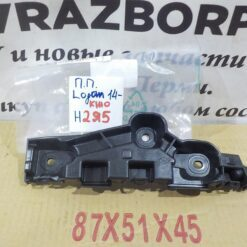 Кронштейн бампера переднего правый Renault Logan II 2014> 631427092R 1