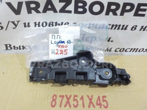 Кронштейн бампера переднего правый Renault Logan II 2014>  631427092R