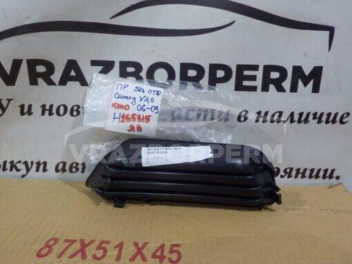 Решетка бампера переднего правая (без ПТФ) Toyota Camry V40 2006-2011  5212733040