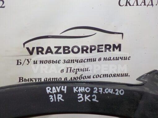 Накладка крыла (расширитель) задн. прав. Toyota RAV 4 2013-2016  7560542140