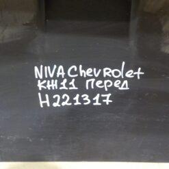 Накладка бампера (молдинг) передн. VAZ Chevrolet NIVA 212302803016550 3
