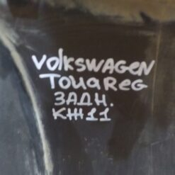 Спойлер бампера (юбка) задн. Volkswagen Touareg 2010-2018  7P6807568B, 7P6807568B9B9, 7P6807568H9B9 3