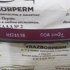 "Дверь багажника со стеклом Иж-2126 ""Ода"" 212621262126 7"