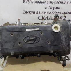 Крышка клапанная (крышка ГБЦ) Hyundai Solaris 2010-2017  224102B100, 224052B000