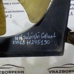 Вентилятор радиатора (диффузор) Mitsubishi Galant (E5) 1993-1997 MB813735 7