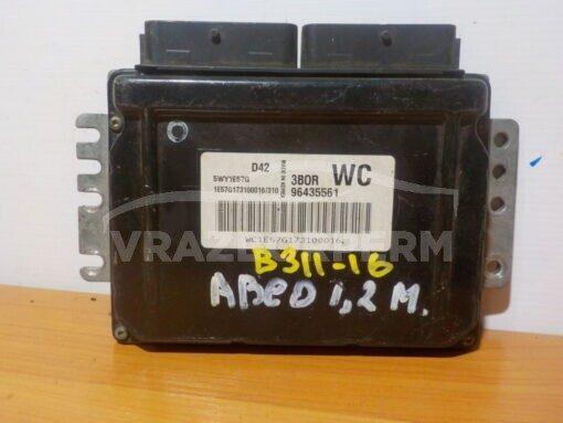 Блок управления двигателем Chevrolet Aveo (T250) 2005-2011  96435561