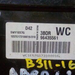 Блок управления двигателем Chevrolet Aveo (T250) 2005-2011  96435561 1