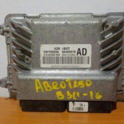 Блок управления двигателем (ЭБУ/мозги) Chevrolet Aveo (T250) 2005-2011  96469976