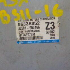 Блок электронный Mitsubishi ASX 2010>  8633a052 1