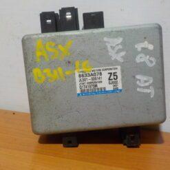 Блок электронный Mitsubishi ASX 2010>  8633A078