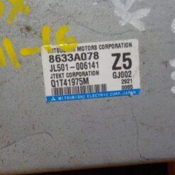 Блок электронный Mitsubishi ASX 2010> 8633A078 1