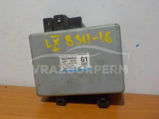 С/блок рулевой рейки Mitsubishi Lancer (CX,CY) 2007>  8633A032