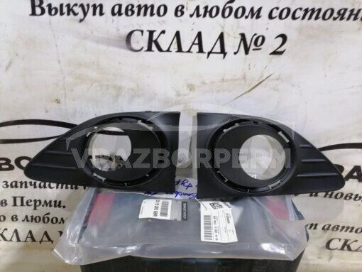 Решетки бампера переднего под ПТФ (к-кт) Renault Logan II 2014>  261528359R