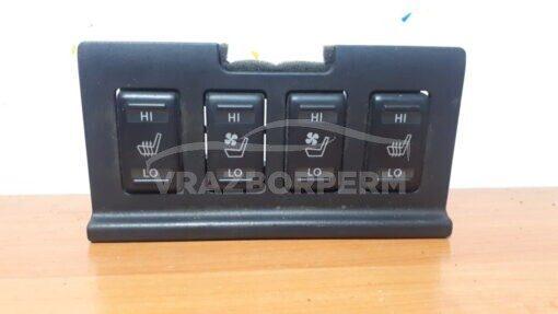 Кнопка обогрева сидений Nissan Teana J32 2008-2013